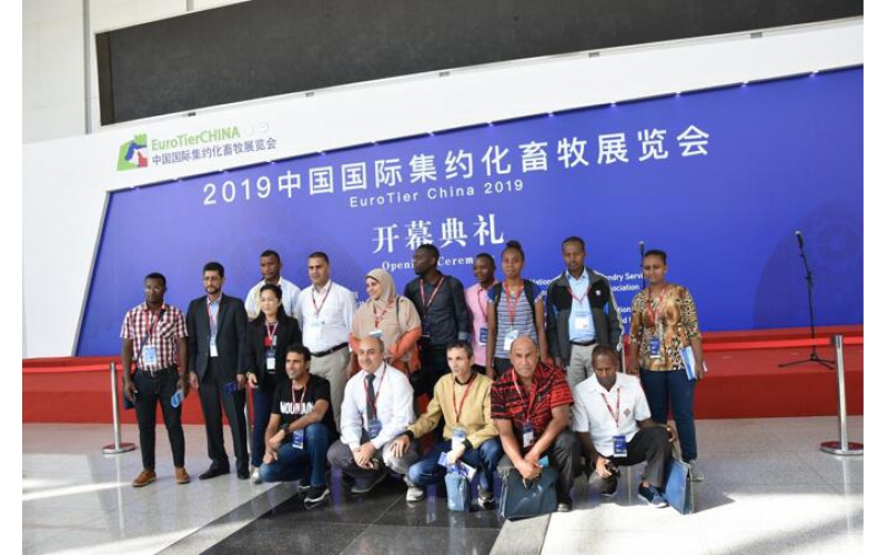 EuroTier China 2019