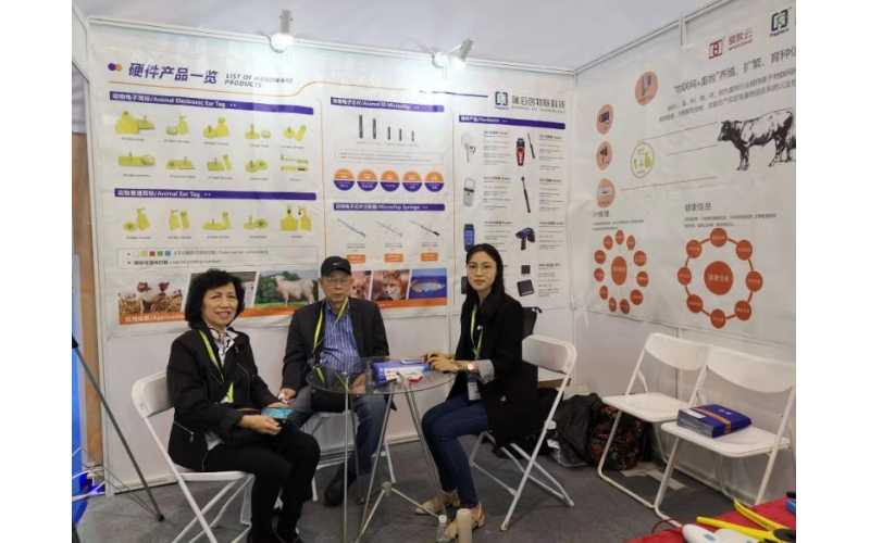 The 18th 2020 China Animal Husbandry EXPO